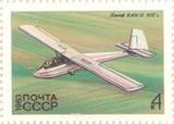 Продаю марки, листы СССР - 5368-1983.jpg