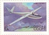 Продаю марки, листы СССР - 5369-1983.jpg