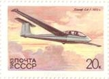 Продаю марки, листы СССР - 5370-1983.jpg