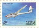 Продаю марки, листы СССР - 5371-1983.jpg