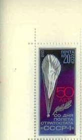 Продаю марки, листы СССР - 5413-1983.jpg